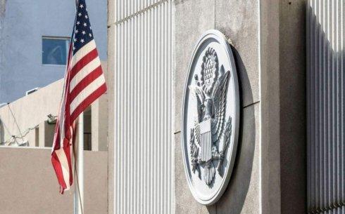 ABŞ Gürcüstandakı vətəndaşlarını ehtiyatlı olmağa çağırdı